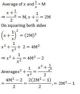 Quantitative Aptitude Quiz For IBPS Clerk Prelims in Malayalam [18th August 2021]_200.1