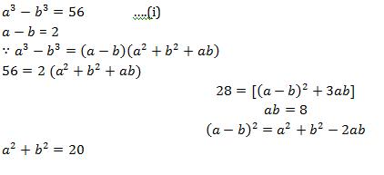 Quantitative Aptitude Quiz For IBPS Clerk Prelims in Malayalam [18th August 2021]_230.1