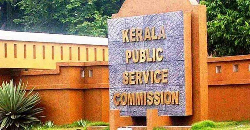 Kerala PSC Assistant Information Officer Rank List is Delayed | അസിസ്റ്റന്റ് ഇൻഫർമേഷൻ ഓഫീസർ റാങ്ക് ലിസ്റ്റ് വൈകുന്നു._40.1
