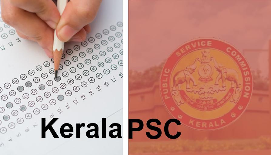 Kerala PSC LDC, LGS Examination Postponed| കേരള PSC LDC, LGS പരീക്ഷ മാറ്റിവെച്ചു_70.1