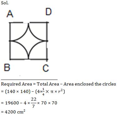 Quantitative Aptitude Quiz For IBPS Clerk Prelims in Malayalam [19th August 2021]_160.1