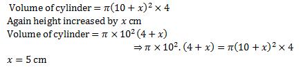 Quantitative Aptitude Quiz For IBPS Clerk Prelims in Malayalam [20th August 2021]_100.1