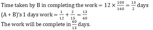 Quantitative Aptitude Quiz For KPSC And HCA in Malayalam [20th August 2021]_120.1