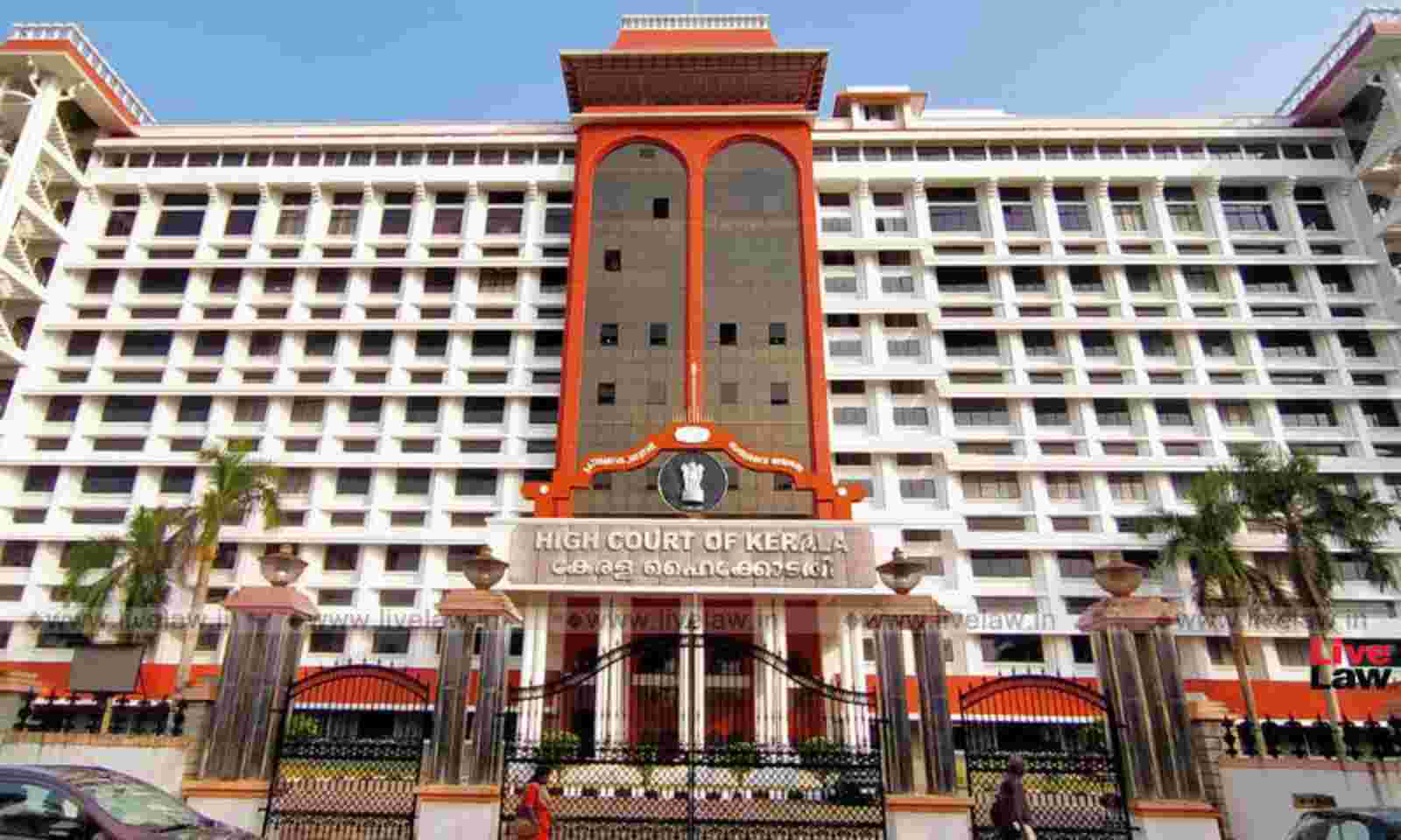 How to Crack Kerala High Court Assistant Exam in First Attempt_50.1