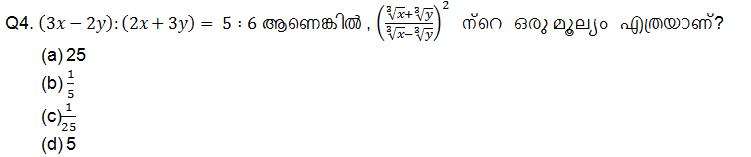 Quantitative Aptitude Quiz For IBPS Clerk Prelims in Malayalam [23th August 2021]_60.1