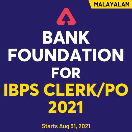 IBPS RRB PO ഫലം 2021 ഔട്ട് - പ്രിലിംസ് PO ഫലം ലിങ്ക്| IBPS RRB PO Result 2021 Out - Prelims PO Result Link_50.1