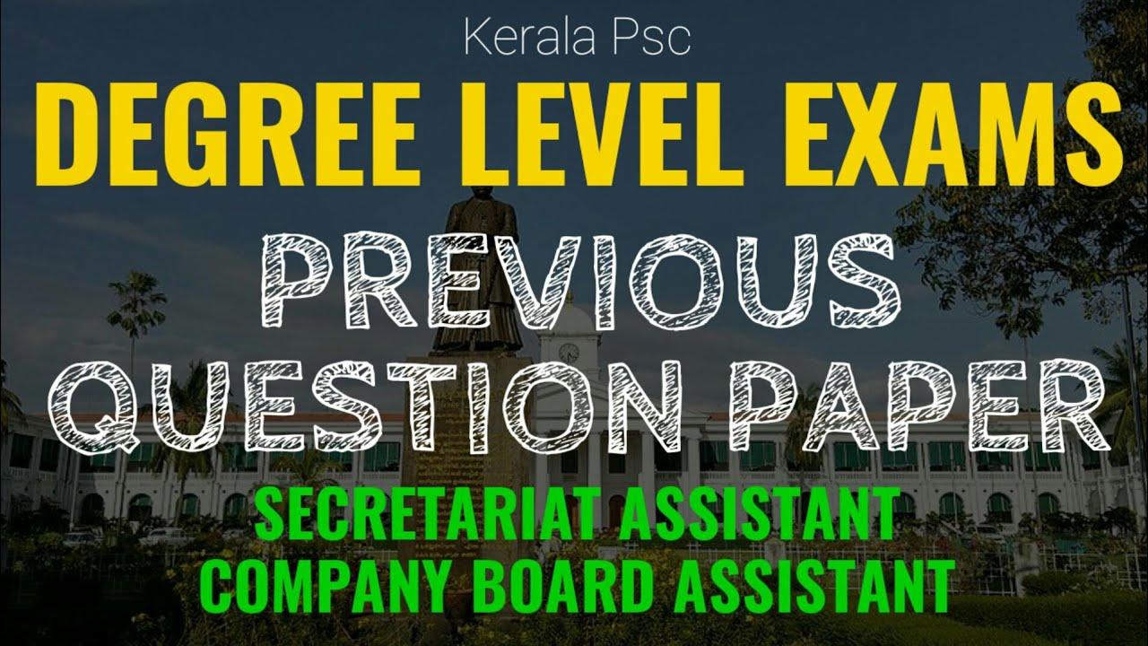 Kerala PSC Secretariat Assistant Previous Question Papers|കേരള PSC സെക്രട്ടേറിയറ്റ് അസിസ്റ്റന്റ് മുൻ വർഷ ചോദ്യ പേപ്പറുകൾ_40.1