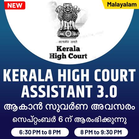 Quantitative Aptitude Quiz For IBPS Clerk Prelims in Malayalam [26th August 2021]_140.1