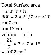 Quantitative Aptitude Quiz For IBPS Clerk Prelims in Malayalam [25th August 2021]_160.1