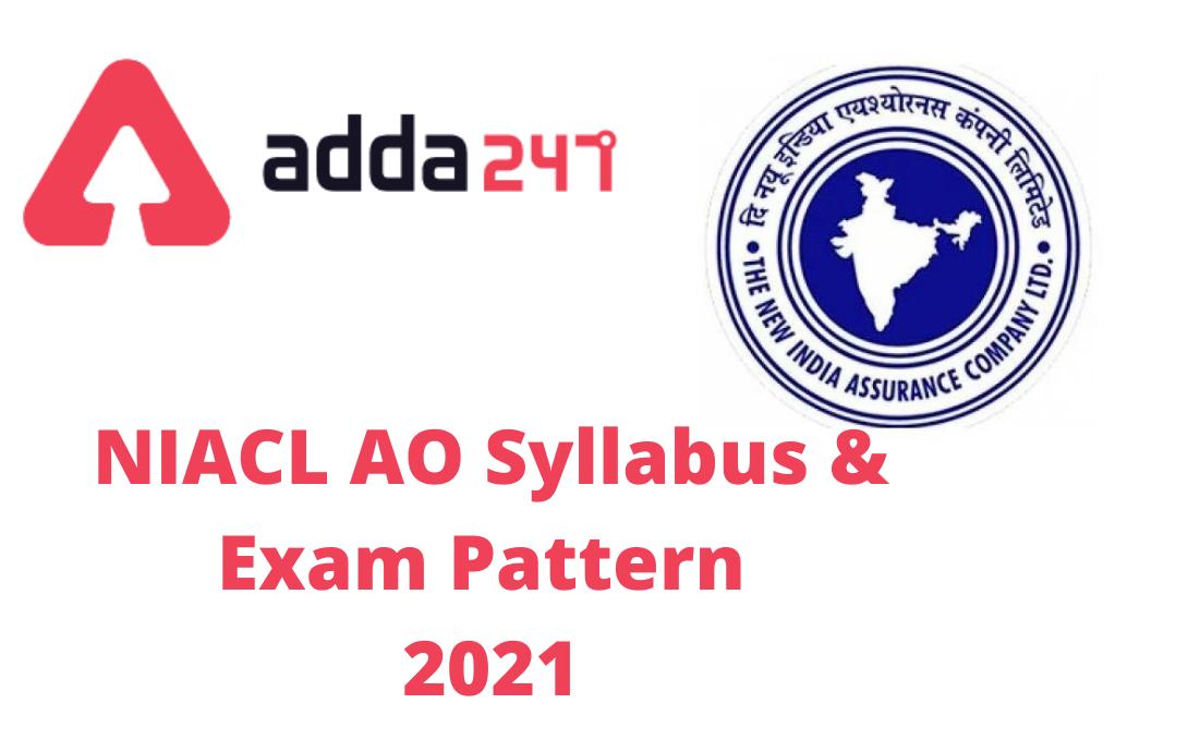 NIACL AO 2021 സിലബസും പരീക്ഷാ പാറ്റേണും|NIACL AO 2021 Syllabus & Exam Pattern_40.1