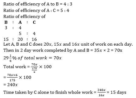 Quantitative Aptitude Quiz For IBPS and Clerk Prelims in Malayalam [27th August 2021]_110.1