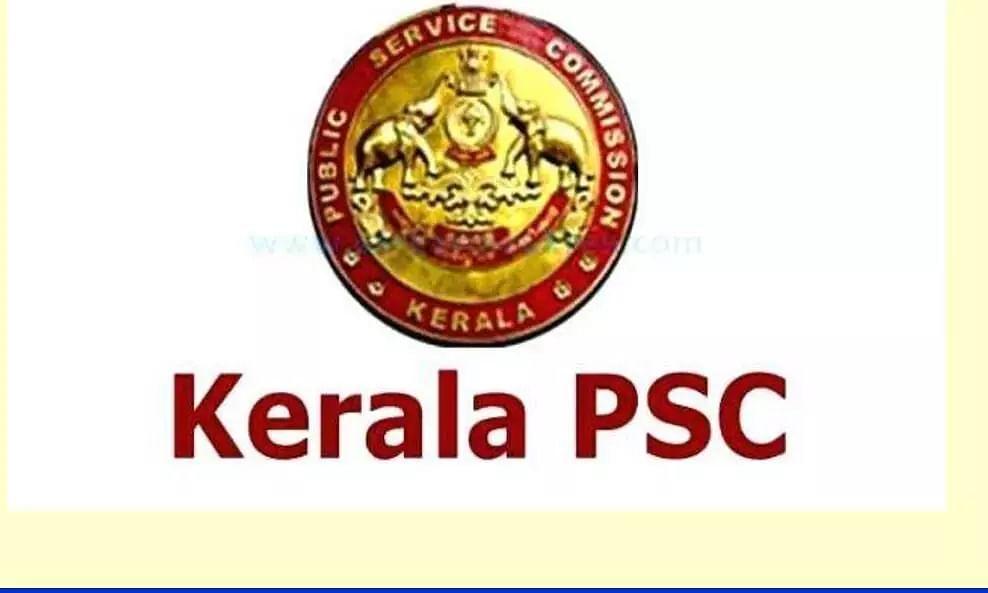 കേരള PSC പരീക്ഷ 2021 സ്ഥിരീകരണം|Kerala PSC Examination 2021 Confirmation_40.1
