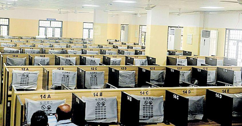 കേരള പിഎസ്സിയുടെ ഏറ്റവും വലിയ പരീക്ഷാകേന്ദ്രം പാലക്കാട് (Palakkad largest examination center of Kerala PSC)_40.1
