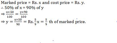 Quantitative Aptitude Quiz For IBPS and Clerk Prelims in Malayalam [30th August 2021]_100.1