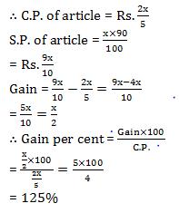 Quantitative Aptitude Quiz For IBPS and Clerk Prelims in Malayalam [30th August 2021]_120.1