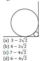 ക്വാണ്ടിറ്റേറ്റീവ് ആപ്റ്റിറ്റ്യൂഡ് ക്വിസ് മലയാളത്തിൽ(Quantitative Aptitude Quiz in Malayalam)|For IBPS and Clerk Prelims [1st September 2021]_130.1
