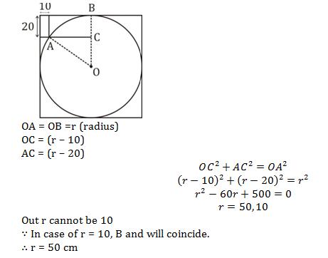 ക്വാണ്ടിറ്റേറ്റീവ് ആപ്റ്റിറ്റ്യൂഡ് ക്വിസ് മലയാളത്തിൽ(Quantitative Aptitude Quiz in Malayalam)|For IBPS and Clerk Prelims [1st September 2021]_170.1