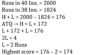 KPSC, HCA എന്നിവയ്ക്കുള്ള ഗണിതശാസ്ത്ര ക്വിസ് - മലയാളത്തിൽ(Mathematics Quiz in Malayalam)|For KPSC And HCA [2nd September 2021]_60.1