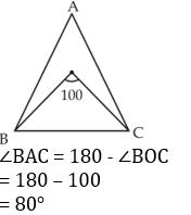 KPSC, HCA എന്നിവയ്ക്കുള്ള ഗണിതശാസ്ത്ര ക്വിസ് - മലയാളത്തിൽ(Mathematics Quiz in Malayalam)|For KPSC And HCA [2nd September 2021]_130.1