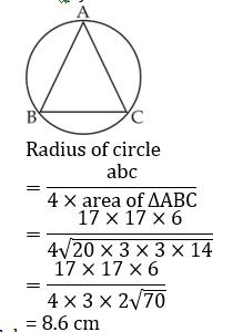 KPSC, HCA എന്നിവയ്ക്കുള്ള ഗണിതശാസ്ത്ര ക്വിസ് - മലയാളത്തിൽ(Mathematics Quiz in Malayalam)|For KPSC And HCA [2nd September 2021]_140.1
