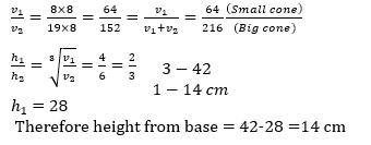 ക്വാണ്ടിറ്റേറ്റീവ് ആപ്റ്റിറ്റ്യൂഡ് ക്വിസ് മലയാളത്തിൽ(Quantitative Aptitude Quiz in Malayalam)|For IBPS and Clerk Prelims [2nd September 2021]_90.1