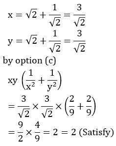 ക്വാണ്ടിറ്റേറ്റീവ് ആപ്റ്റിറ്റ്യൂഡ് ക്വിസ് മലയാളത്തിൽ(Quantitative Aptitude Quiz in Malayalam)|For IBPS and Clerk Prelims [3rd September 2021]_110.1