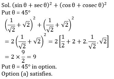 ക്വാണ്ടിറ്റേറ്റീവ് ആപ്റ്റിറ്റ്യൂഡ് ക്വിസ് മലയാളത്തിൽ(Quantitative Aptitude Quiz in Malayalam)|For IBPS and Clerk Prelims [3rd September 2021]_170.1