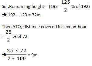 ക്വാണ്ടിറ്റേറ്റീവ് ആപ്റ്റിറ്റ്യൂഡ് ക്വിസ് മലയാളത്തിൽ(Quantitative Aptitude Quiz in Malayalam)|For IBPS and Clerk Prelims [4th September 2021]_110.1