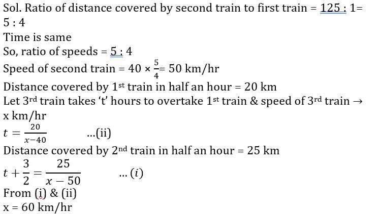 ക്വാണ്ടിറ്റേറ്റീവ് ആപ്റ്റിറ്റ്യൂഡ് ക്വിസ് മലയാളത്തിൽ(Quantitative Aptitude Quiz in Malayalam)|For IBPS and Clerk Prelims [6th September 2021]_80.1