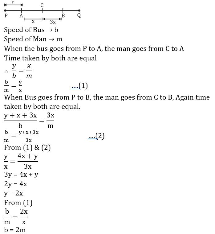 ക്വാണ്ടിറ്റേറ്റീവ് ആപ്റ്റിറ്റ്യൂഡ് ക്വിസ് മലയാളത്തിൽ(Quantitative Aptitude Quiz in Malayalam)|For IBPS and Clerk Prelims [6th September 2021]_100.1
