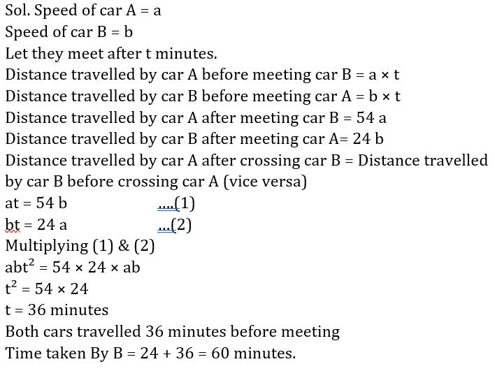 ക്വാണ്ടിറ്റേറ്റീവ് ആപ്റ്റിറ്റ്യൂഡ് ക്വിസ് മലയാളത്തിൽ(Quantitative Aptitude Quiz in Malayalam)|For IBPS and Clerk Prelims [6th September 2021]_110.1