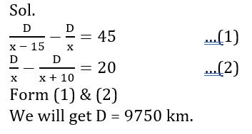 ക്വാണ്ടിറ്റേറ്റീവ് ആപ്റ്റിറ്റ്യൂഡ് ക്വിസ് മലയാളത്തിൽ(Quantitative Aptitude Quiz in Malayalam)|For IBPS and Clerk Prelims [6th September 2021]_140.1