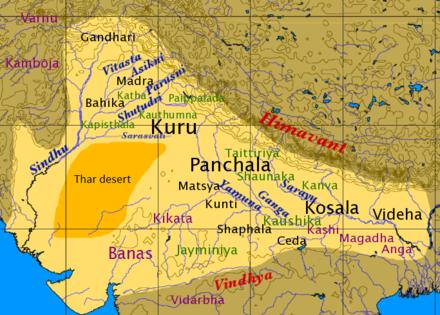 ഇന്ത്യയിലെ പ്രധാനപ്പെട്ട മലനിരകൾ( Important Hill Ranges of India)_60.1
