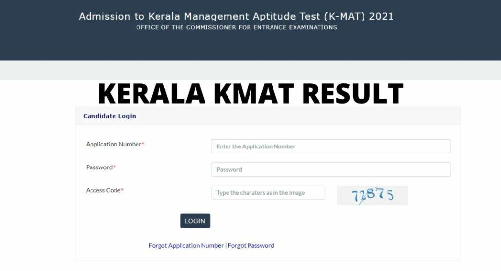 KMAT Kerala result 2021, check result @ cee.kerala.gov.in_50.1