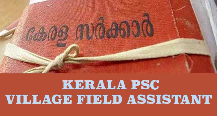 Village Field Assistant Notification, Expected soon @ keralapsc.gov.in_40.1