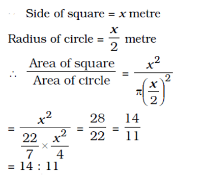 ക്വാണ്ടിറ്റേറ്റീവ് ആപ്റ്റിറ്റ്യൂഡ് ക്വിസ് മലയാളത്തിൽ(Quantitative Aptitude Quiz in Malayalam)|For IBPS and Clerk Prelims [9th September 2021]_70.1