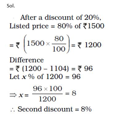 ക്വാണ്ടിറ്റേറ്റീവ് ആപ്റ്റിറ്റ്യൂഡ് ക്വിസ് മലയാളത്തിൽ(Quantitative Aptitude Quiz in Malayalam)|For IBPS and Clerk Prelims [9th September 2021]_130.1