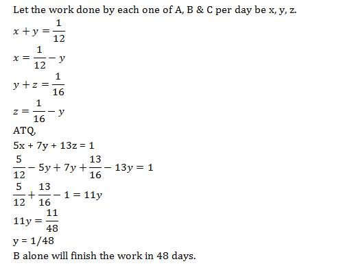 ഗണിതശാസ്ത്ര ക്വിസ് മലയാളത്തിൽ(Mathematics Quiz in Malayalam)|For KPSC And HCA [10th September 2021]_100.1