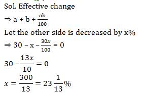ഗണിതശാസ്ത്ര ക്വിസ് മലയാളത്തിൽ(Mathematics Quiz in Malayalam)|For KPSC And HCA [10th September 2021]_170.1