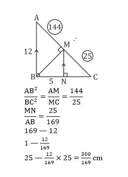 ക്വാണ്ടിറ്റേറ്റീവ് ആപ്റ്റിറ്റ്യൂഡ് ക്വിസ് മലയാളത്തിൽ(Quantitative Aptitude Quiz in Malayalam)|For IBPS and Clerk Prelims [10th September 2021]_110.1