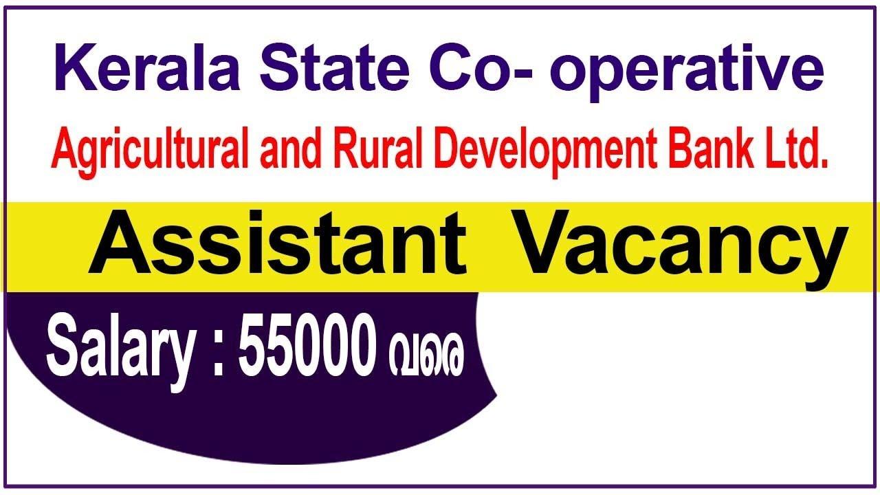 Kerala PSC KSCARDB Assistant/APEX Societies Previous Year Question Paper & Solutions_50.1