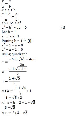 ക്വാണ്ടിറ്റേറ്റീവ് ആപ്റ്റിറ്റ്യൂഡ് ക്വിസ് മലയാളത്തിൽ(Quantitative Aptitude Quiz in Malayalam)|For IBPS and Clerk Prelims [11th September 2021]_70.1