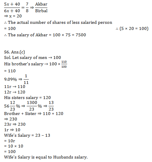 ക്വാണ്ടിറ്റേറ്റീവ് ആപ്റ്റിറ്റ്യൂഡ് ക്വിസ് മലയാളത്തിൽ(Quantitative Aptitude Quiz in Malayalam)|For IBPS and Clerk Prelims [11th September 2021]_110.1
