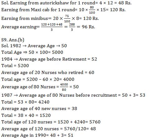 ക്വാണ്ടിറ്റേറ്റീവ് ആപ്റ്റിറ്റ്യൂഡ് ക്വിസ് മലയാളത്തിൽ(Quantitative Aptitude Quiz in Malayalam)|For IBPS and Clerk Prelims [11th September 2021]_130.1