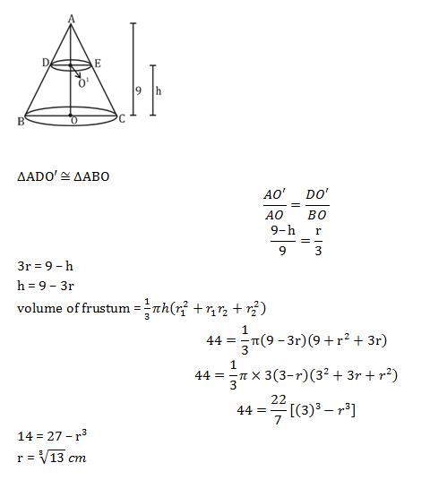 ക്വാണ്ടിറ്റേറ്റീവ് ആപ്റ്റിറ്റ്യൂഡ് ക്വിസ് മലയാളത്തിൽ(Quantitative Aptitude Quiz in Malayalam)|For IBPS and Clerk Prelims [11th September 2021]_140.1
