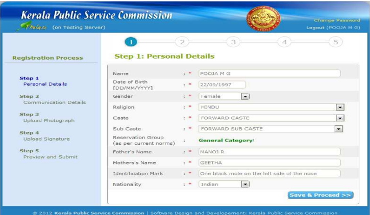 Kerala PSC Thulasi Login?, കേരള PSC തുളസി ലോഗിൻ, കേരള PSC ക്ക് എങ്ങനെ അപേക്ഷിക്കാം ?_80.1