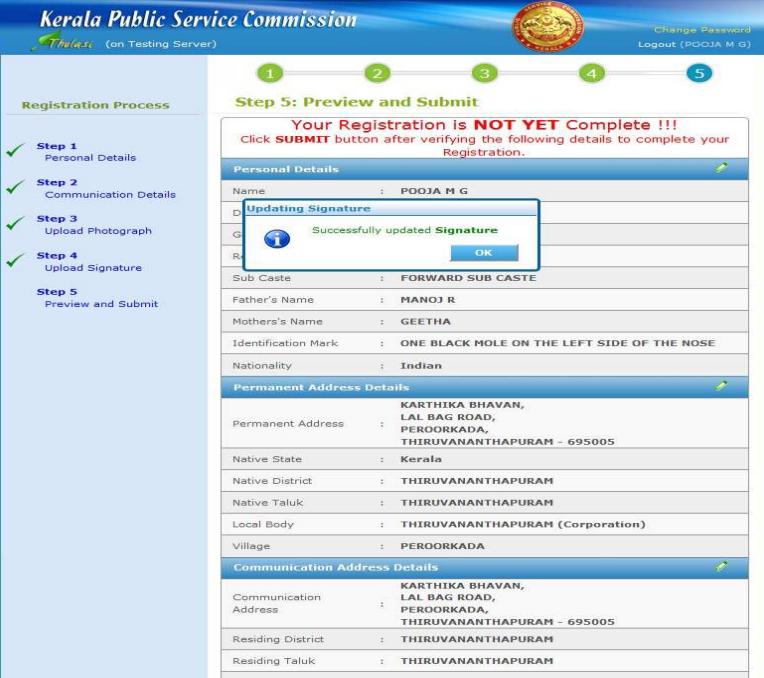 Kerala PSC Thulasi Login?, കേരള PSC തുളസി ലോഗിൻ, കേരള PSC ക്ക് എങ്ങനെ അപേക്ഷിക്കാം ?_120.1