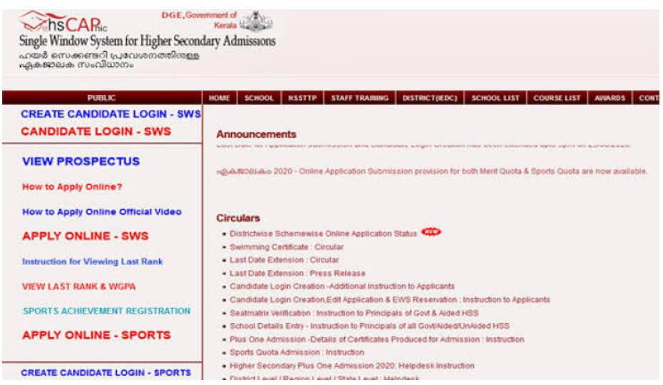 Kerala Plus One Trial Allotment 2021- Check @hscap.kerala.gov.in_50.1