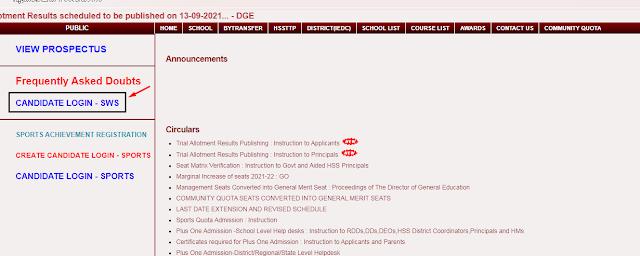 Kerala Plus One Trial Allotment 2021- Check @hscap.kerala.gov.in_80.1