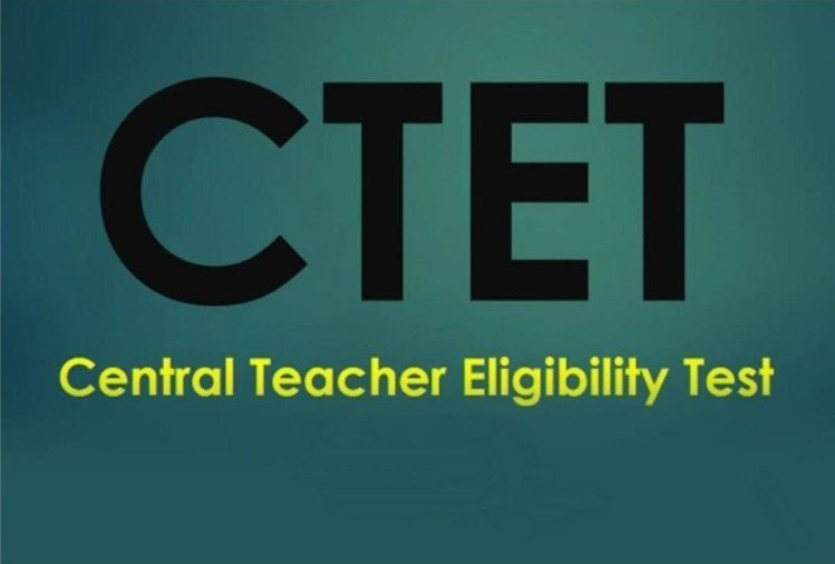 CTET Application Form 2021: Apply Online @ctet.nic.in_60.1